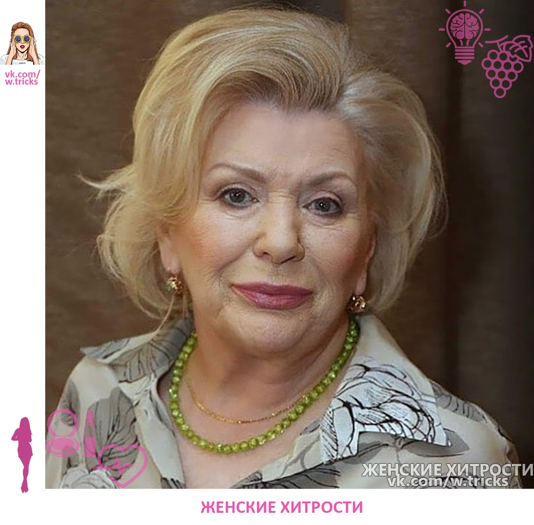 79-летняя российская актриса Гaлинa...