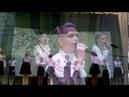 Калейдоскоп - О той весне Live