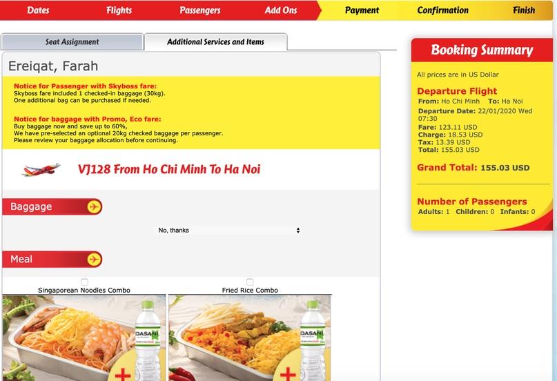 Как сайты аэрокомпаний используют UX дизайн, чтобы получить наши деньги, изображение №7