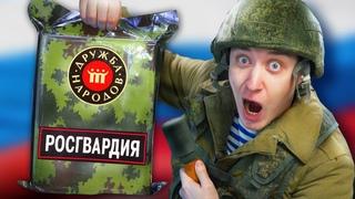НОВЫЙ ИРП России из КРЫМА для Росгвардии!(16 янв. 2021)