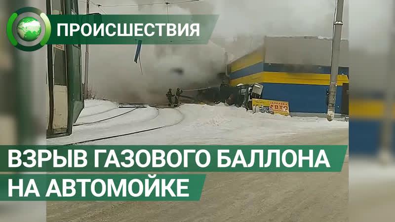 Автосервис загорелся после мощного взрыва в Новосибирске ФАН ТВ