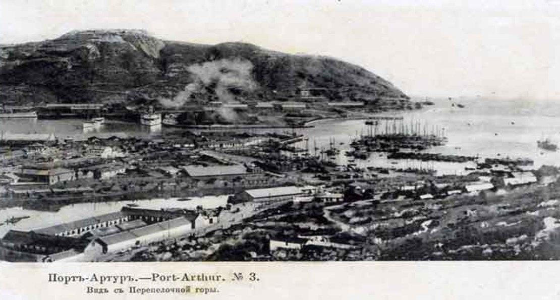 Порт-Артур в 1904 году