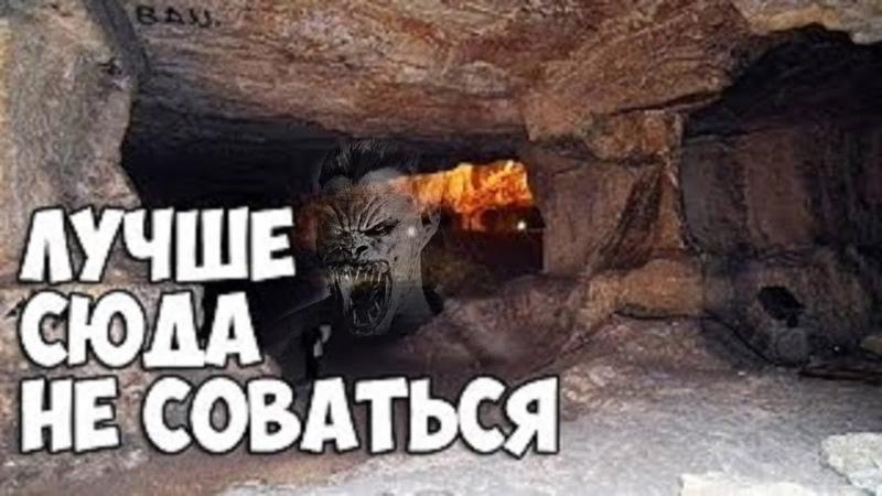 ЧТО на самом деле у нас под НОГАМИ Подземные цивилизации в недрах Земли или непознанная жизнь