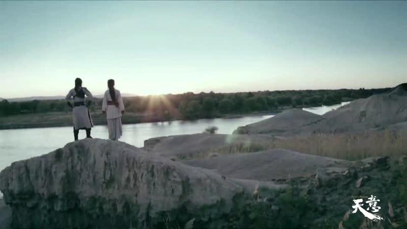 Воля небес Мечта героя трейлер русские субтитры