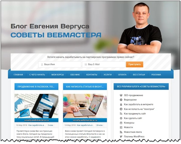 Продвижение сайтов партнерка компания конкор официальный сайт