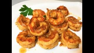 Как Приготовить Креветки Вкусно, Быстро и Просто. How to cook shrimps