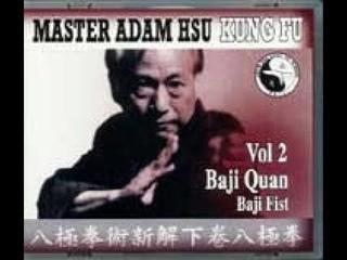 BaJi Quan. Baji Fist. Adam Hsu's BAJI QUAN
