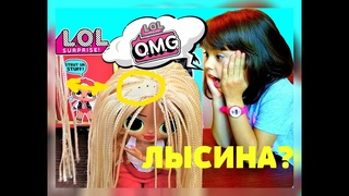 ЛАЙФХАК Куклы ЛОЛ OMG Swag/ DIY ПЕРЕПРОШИВКА куклы/ LOL surprise МУЛЬТИКИ/ ООАК своими руками/