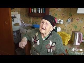Обращение 97-летней ветерана ВОВ к Путину