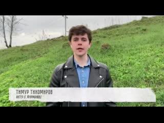 Х.А.Лях - Т.Тихомиров