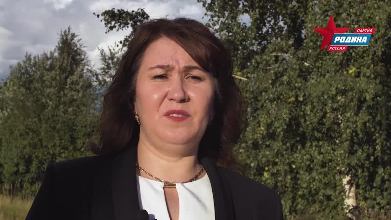 Кандидат от партии РОДИНА Елена Щербина