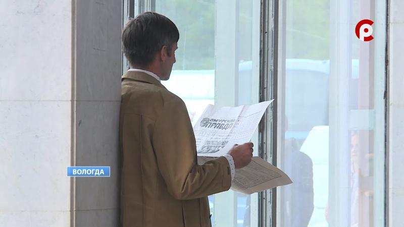 Съемки фильма прошли в вологодском аэропорту