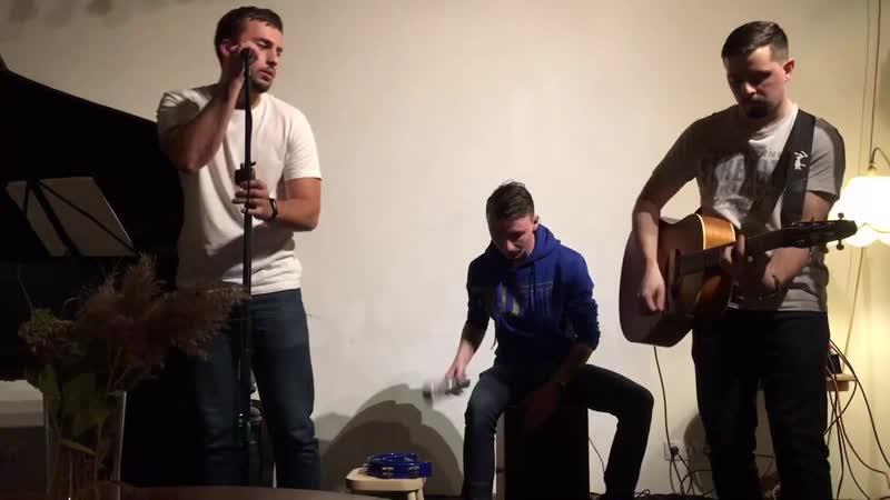 MaxSoud Band - Snuff (cover)