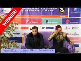 Максим Ковтун, ПП, 5 этап Кубка России 2018