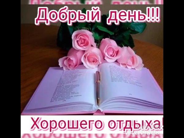 С добрым утром дорогие друзья...только позитив и хорошее настроение...