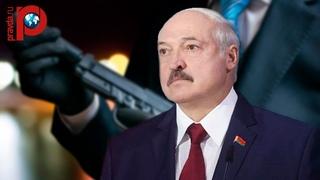 Кто хочет убить Лукашенко?