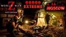 WORLD WAR Z EXTREME. 5 ЧЕРЕПОВ. НЕРВЫ НА ПРЕДЕЛЕ.