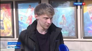 Сыктывкарцы поделились впечатлениями о боевике «Майор Гром: Чумной Доктор»