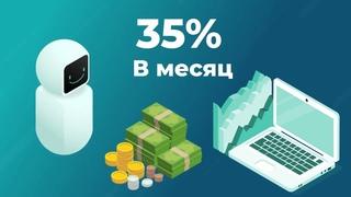 МаркетБот Презентация MarketBot В двух словах о сервисе где можно получать деньги