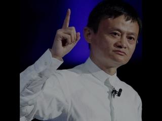 5 профессий, которые Джек Ма попробовал до Alibaba