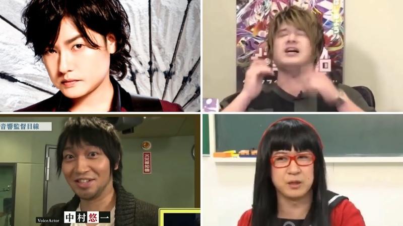 [Eng Sub] Totally not random compilation of Seiyuu imitating Morikubo Shoutarou