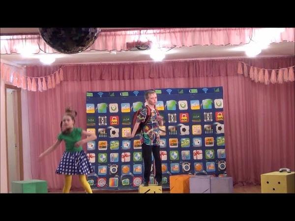 Спектакль Все мальчишки дураки Театр студия Юность