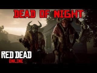 Dead of Night Halloween Showdown Mode in Red Dead Online