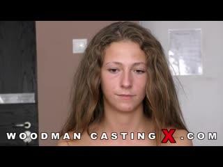[woodmancastingx] afrodita casting x 197 updated (вудман, ) r(порно, кастинг, анал, жестко, секс, порно)