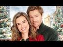 НОВИНКА 2021!🆕 Рождественская Новогодняя Семейная Мелодрама🎬 Фильмы - Онлайн 2021💻