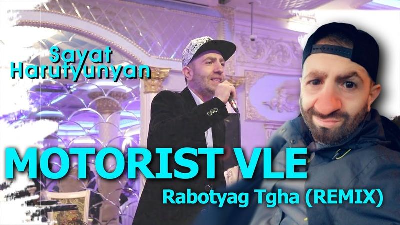Սայաթ Motorist Vle Rabotyag txa REMIX by Safaryan Beats