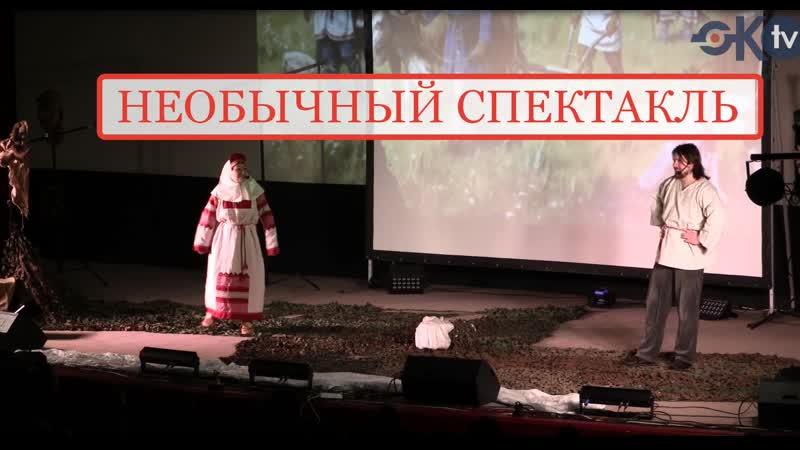 В Колпинском районе прошел спектакль по первичной профилактике зависимостей
