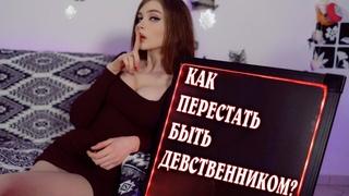 ИНЦЕЛЫ - КАРИНА