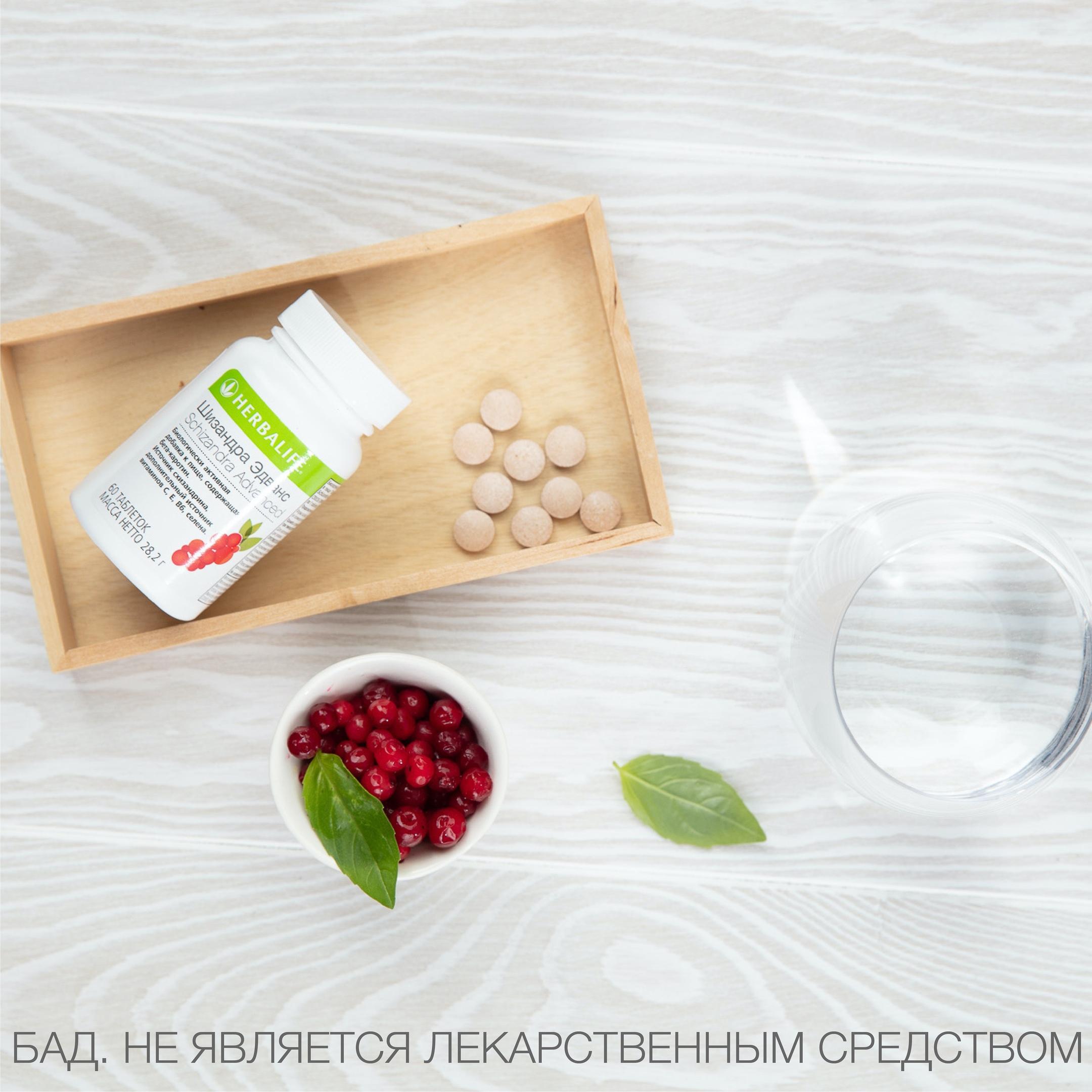 Как подготовить свой иммунитет к зимнему периоду? ❄️ Делимся практическими...