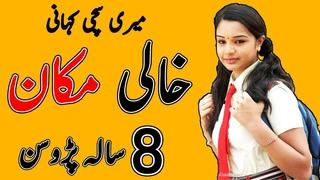 Girl Hairstyle Video Mp4 - Surat Mir