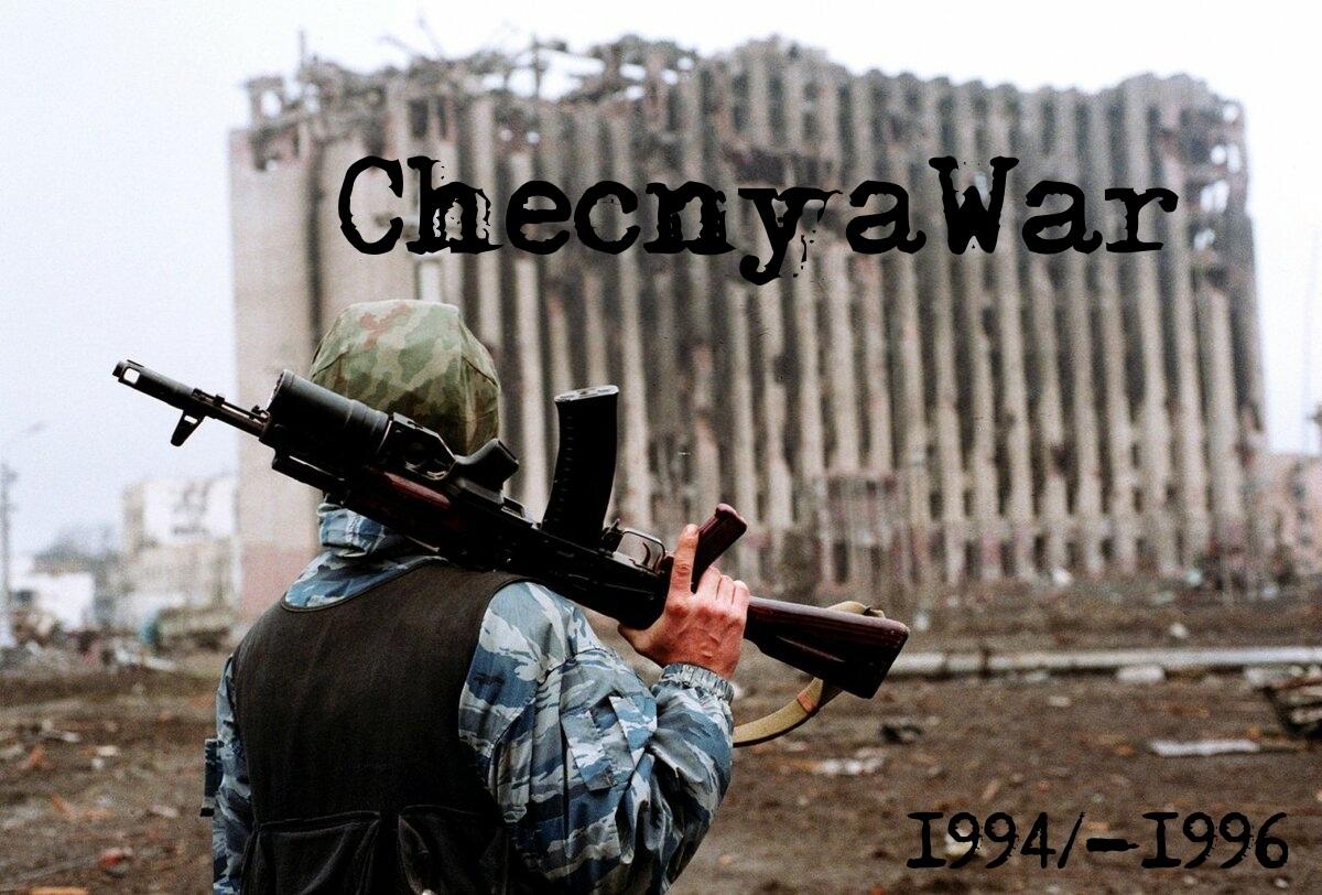 Скачать ChecnyaWar
