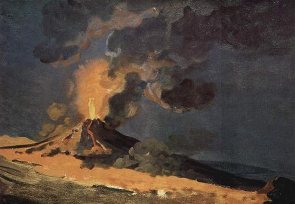 «Извержение Везувия», Джозеф Райт