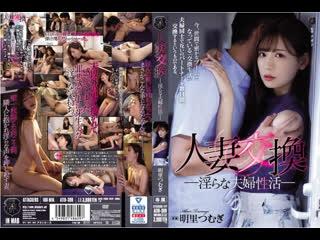 Akari Tsumugi (English subbed)[ATID-399]{Порно Хентай Hentai Javseex  Porno Brazzers Married Woman Milf Mature}