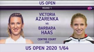 Виктория Азаренко - Барбара Хаас 1/64 US Open 2020 Victoria Azarenka - Barbara Haas