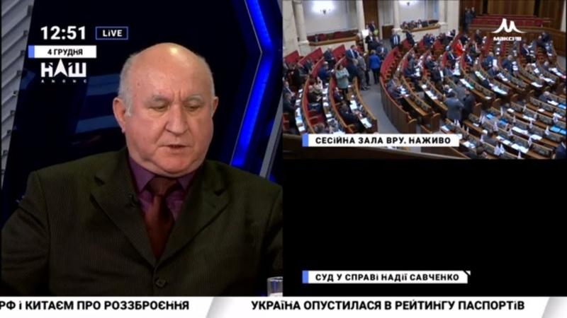 Ковтун США може ввести такі санкції для РФ, що Північний потік-2 працювати не зможе. НАШ 04.12.18