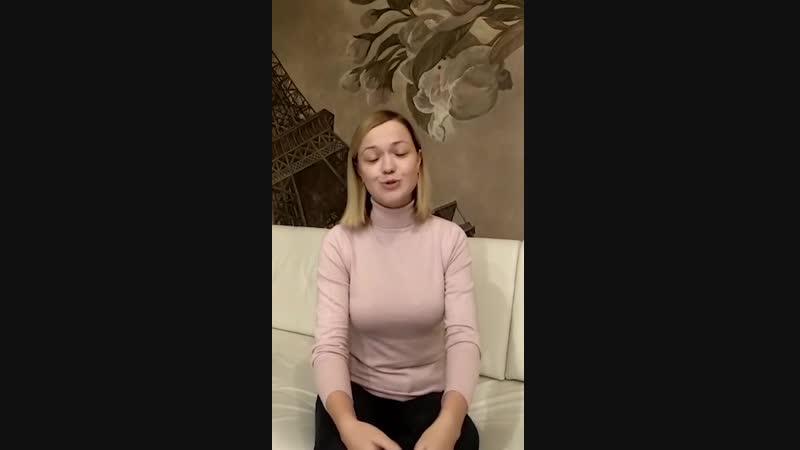 Отзыв от Оленьки Бесовой