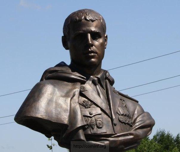9 августа 2008 года погиб майор Денис Ветчинов, заместитель командира 135-го мот...