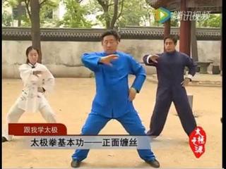 Chen Xiaowang Silk Reeling - Latest