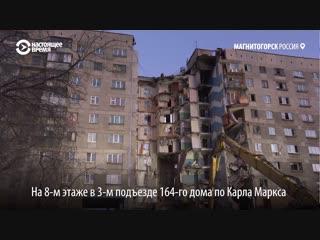 Что ждет соседние подъезды дома в Магнитогорске