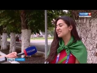 Саратовские волонтёры вернулись домой с чемпионата мира по футболу