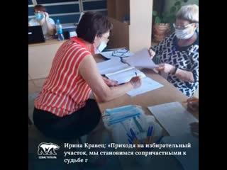 Ирина Кравец: Приходя на избирательный участок, мы становимся сопричастными к судьбе города