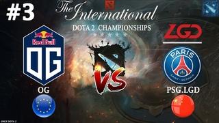 ЛУЧШАЯ игра в истории TI8   OG vs  #3 (BO3)   The International 2018