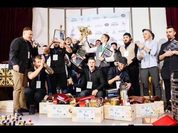 Шестой Всекрымский Конкурс среди барменов Южный Кубок Крыма 2020 18 ноября Ялта.