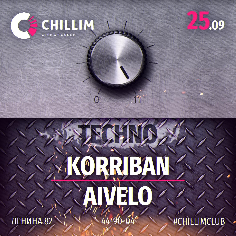 Ночной клуб «CHILLim» - Вконтакте