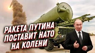 Это щит Путина! 🙀 На что способна ПРО ракета ПРС 1М — Нудоль?