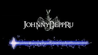 Джонни Депп и Netflix / О роли в новом фильме / Джонни и русская литература
